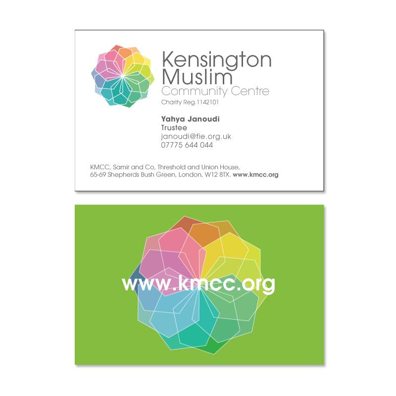 Kensington-mosque-logo-02