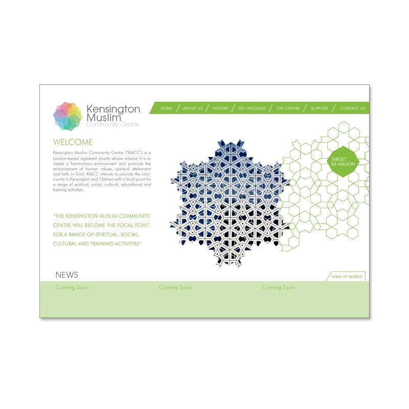 Kensington-mosque-website-04