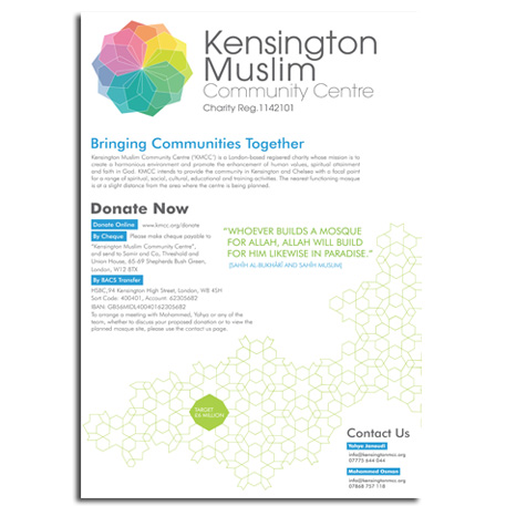 Kensington-mosque-website-10